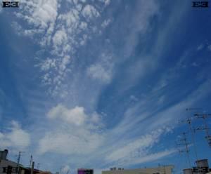 cloud layers Altocumulus Cirrus photographs images atmosphere